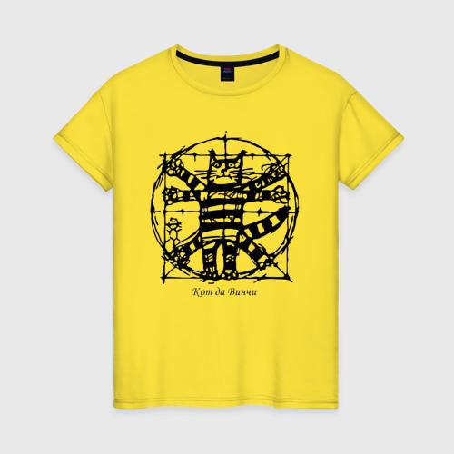 Женская футболка Кот Да Винчи