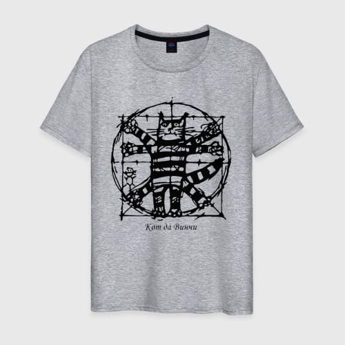 Мужская футболка Кот Да Винчи