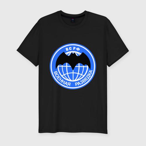 Мужская футболка премиум с принтом ВС РФ Военная разведка, вид спереди #2