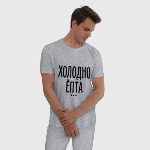 Мужская пижама хлопок с принтом Холодно ёпта, фото на моделе #1