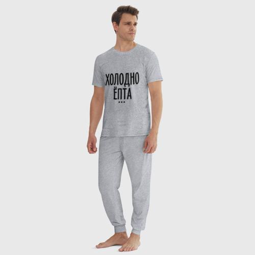 Мужская пижама хлопок с принтом Холодно ёпта, вид сбоку #3