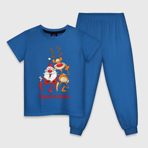 Детская пижама Хорошо гуляем