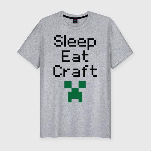 Мужская футболка премиум с принтом Sleep, eat, craft, вид спереди #2