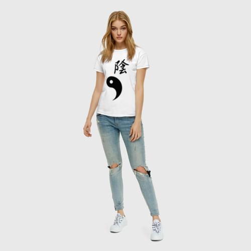 Женская футболка с принтом Инь парная, вид сбоку #3