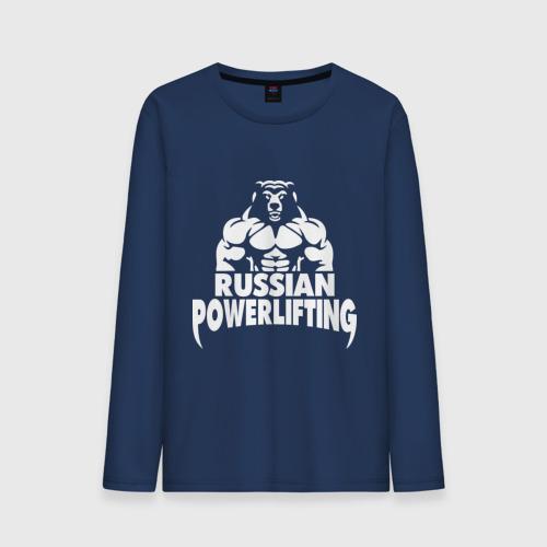 Мужской лонгслив Russian powerlifting