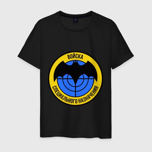 Мужская футболка с принтом Войска специального назначения (2), вид спереди #2