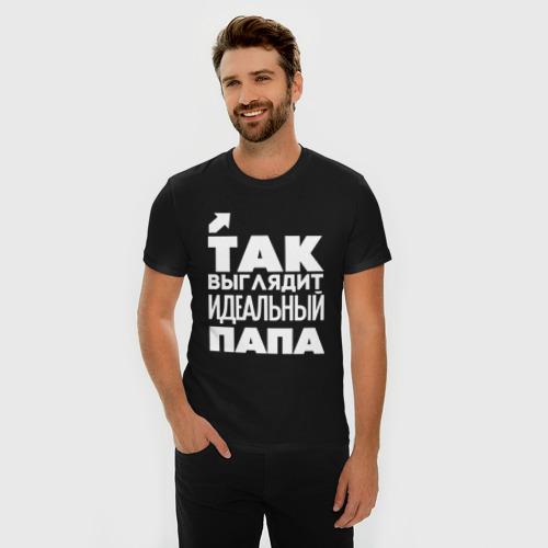 Мужская футболка премиум с принтом Так выглядит идеальный папа, фото на моделе #1