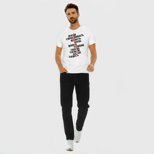 Мужская футболка премиум с принтом ВЕЖЛИВЫЕ, вид сбоку #3