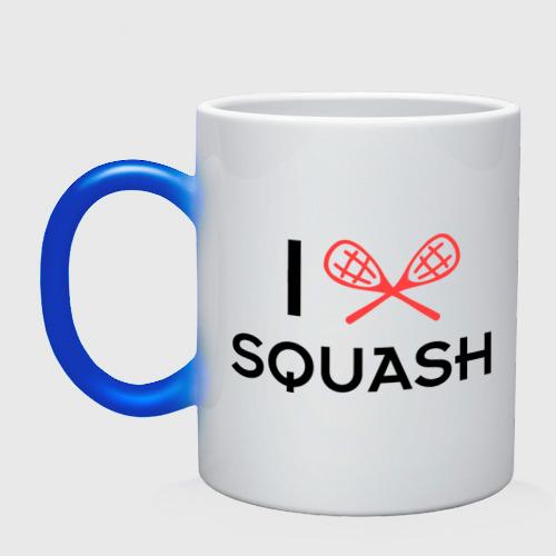 Кружка хамелеон I LOVE SQUASH