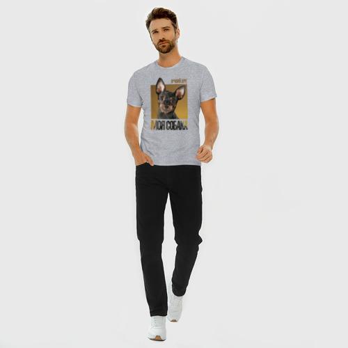 Мужская футболка премиум с принтом Той-терьер, вид сбоку #3