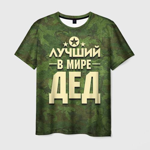 Мужская 3D футболка Лучший в мире дед