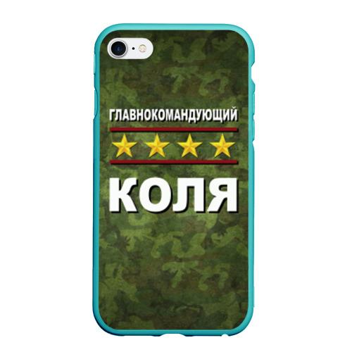 Чехол для iPhone 6/6S Plus матовый Главнокомандующий Коля