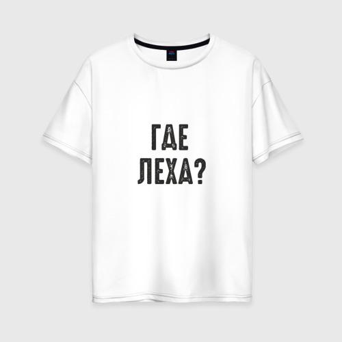 Футболка Оверсайз Мужская Купить Интернет Магазин