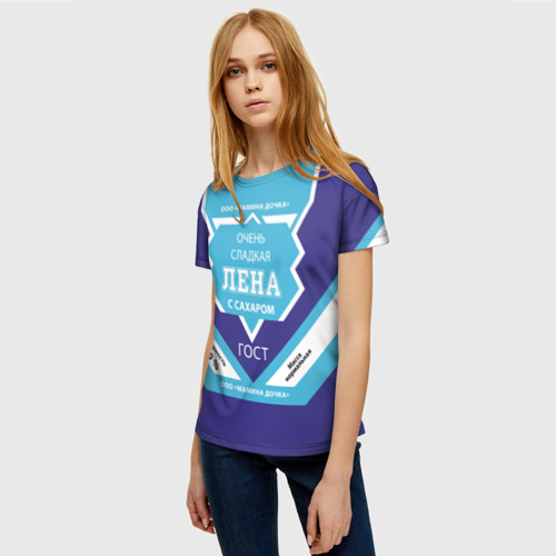 Женская 3D футболка с принтом Сладкая Лена, фото на моделе #1