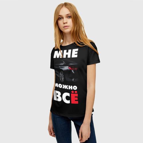 Женская 3D футболка с принтом BMW Мне можно всё, фото на моделе #1