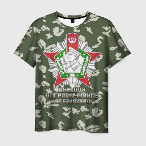 Мужская 3D футболка Отличник Погранвойск 2 степени