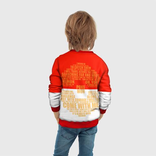 Детский 3D свитшот с принтом Покебол из фраз, вид сзади #2