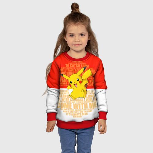 Детский 3D свитшот с принтом Покебол из фраз, фото #4