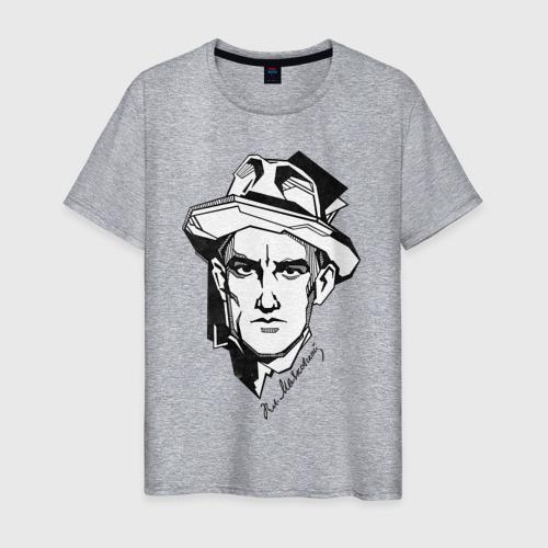 Мужская футболка с принтом Маяковский, вид спереди #2