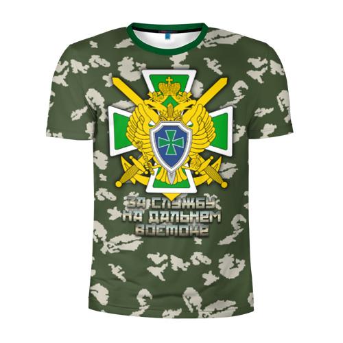Мужская футболка 3D спортивная За службу на Дальнем Востоке