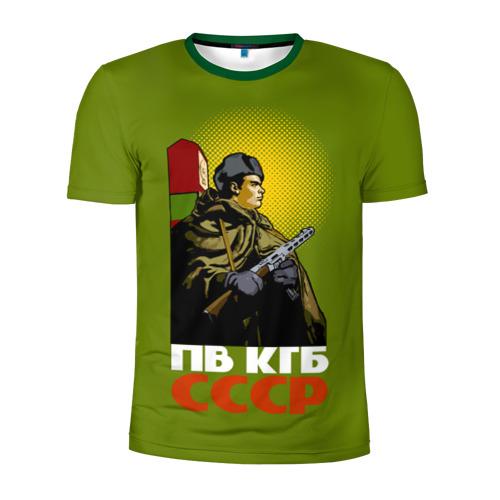 Мужская футболка 3D спортивная ПВ КГБ СССР