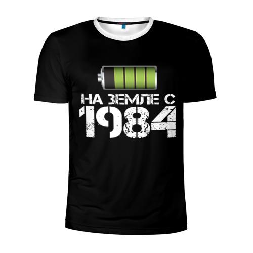 Мужская футболка 3D спортивная с принтом На земле с 1984, вид спереди #2