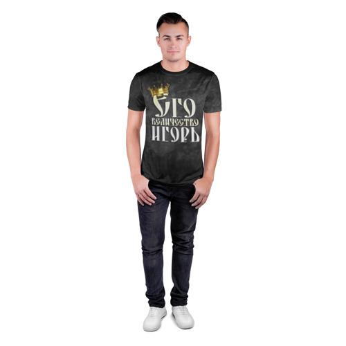 Мужская футболка 3D спортивная с принтом Его величество Игорь, вид сбоку #3