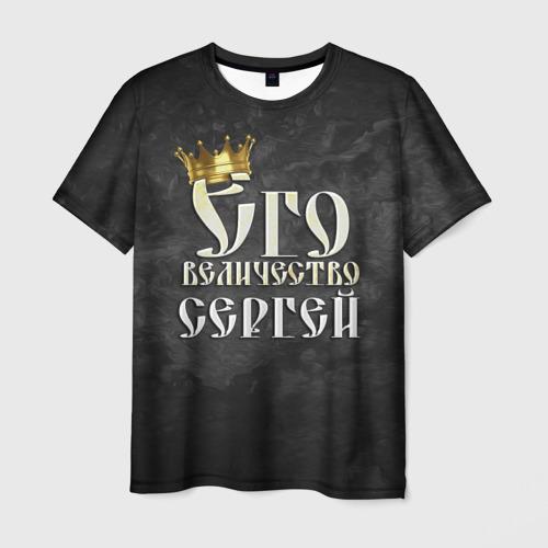 Мужская 3D футболка Его величество Сергей