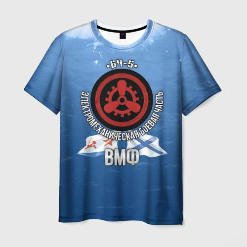 Мужская 3D футболка с принтом БЧ-5 Электромеханическая, вид спереди #2