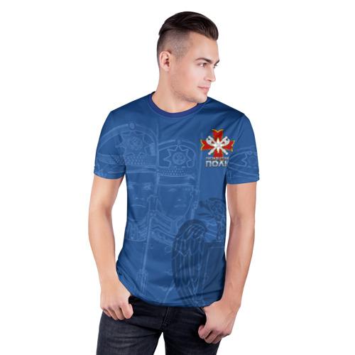 Мужская футболка 3D спортивная с принтом ФСО, фото на моделе #1