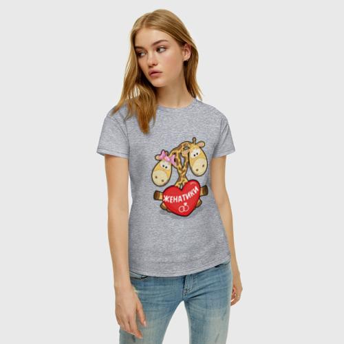 Женская футболка с принтом Женатики 14, фото на моделе #1