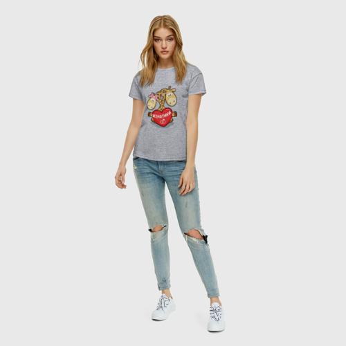 Женская футболка с принтом Женатики 14, вид сбоку #3