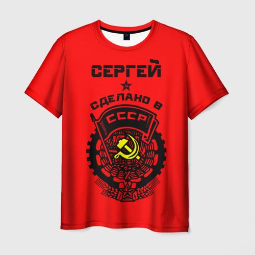 Мужская 3D футболка Сергей - сделано в СССР