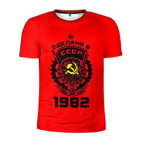Мужская футболка 3D спортивная с принтом Сделано в СССР 1982, вид спереди #2