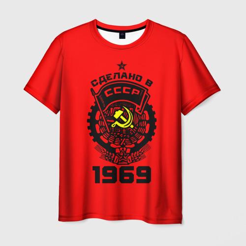 Мужская 3D футболка с принтом Сделано в СССР 1969, вид спереди #2