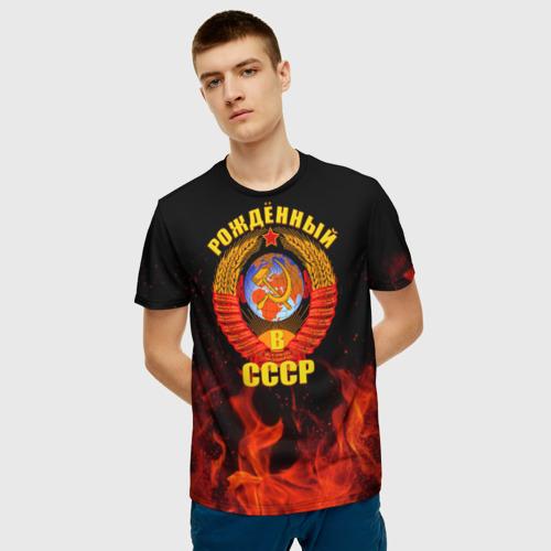 Мужская 3D футболка с принтом Рожденный в СССР, фото на моделе #1