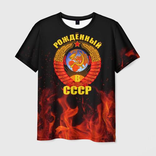 Мужская 3D футболка Рожденный в СССР