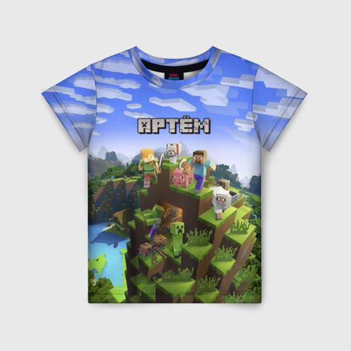 Детская 3D футболка Артём - Minecraft