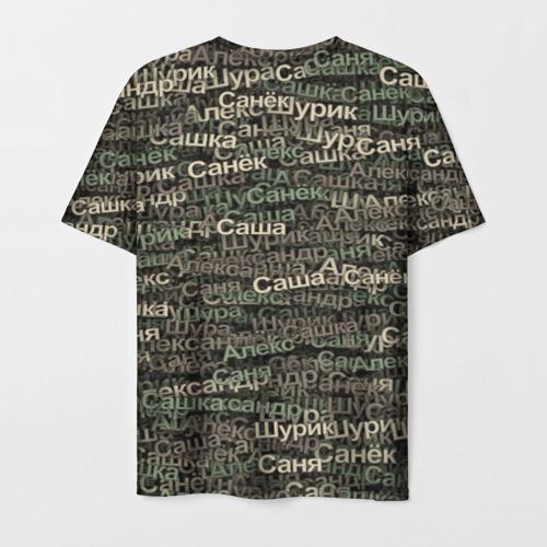 Мужская 3D футболка с принтом Именной камуфляж Александр, вид сзади #1
