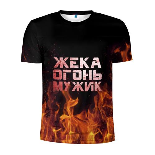 Мужская футболка 3D спортивная Жека огонь мужик