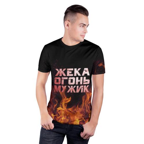 Мужская футболка 3D спортивная с принтом Жека огонь мужик, фото на моделе #1