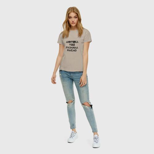 Женская футболка с принтом Осторожно!, вид сбоку #3
