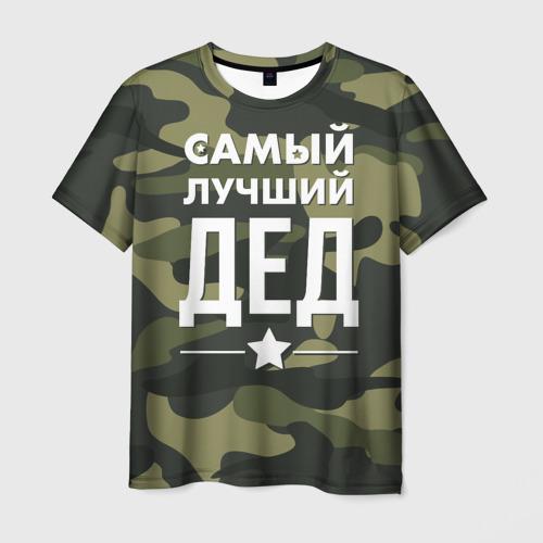 Мужская 3D футболка Самый лучший дед