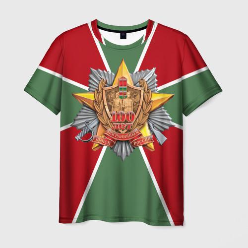 Мужская 3D футболка с принтом 100 лет пограничных войск, вид спереди #2