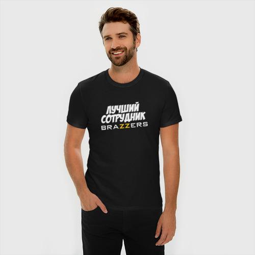 Мужская футболка премиум с принтом Лучший сотрудник Brazzers, фото на моделе #1