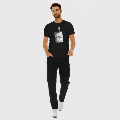 Мужская футболка премиум с принтом Думай позитивно, вид сбоку #3