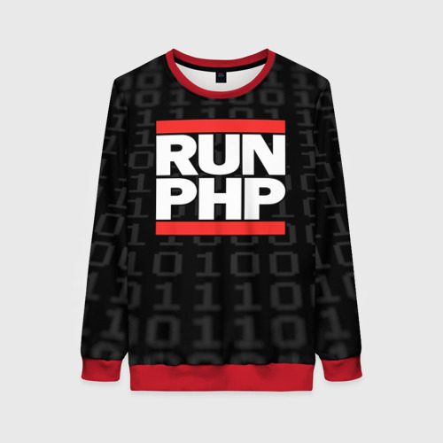 Женский 3D свитшот с принтом Run PHP, вид спереди #2
