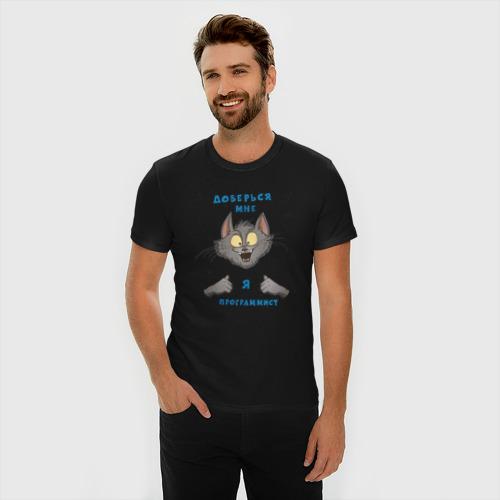 Мужская футболка премиум с принтом Доверься мне - я программист, фото на моделе #1
