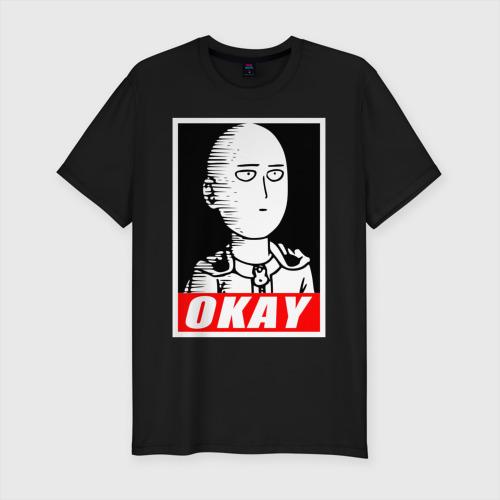 Мужская футболка премиум Океюшки