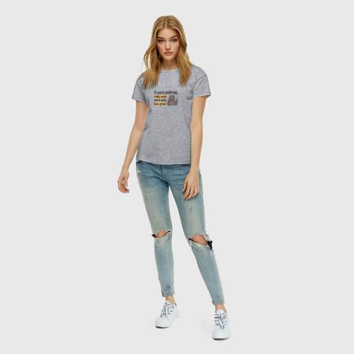 Женская футболка с принтом Я много работаю, вид сбоку #3